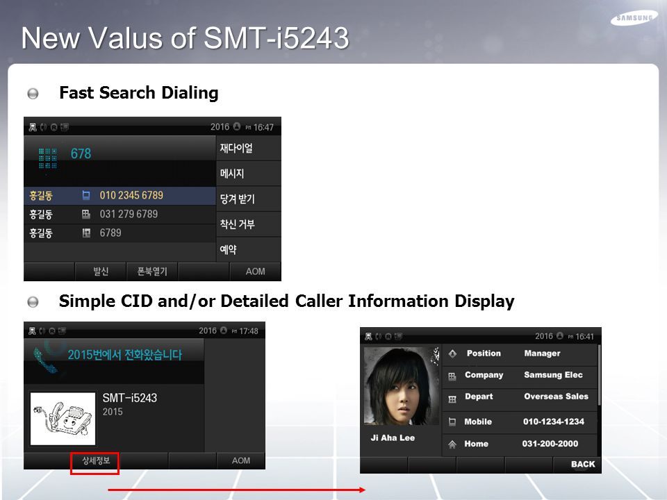 New Valus of SMT-i5243 Fast Search Dialing