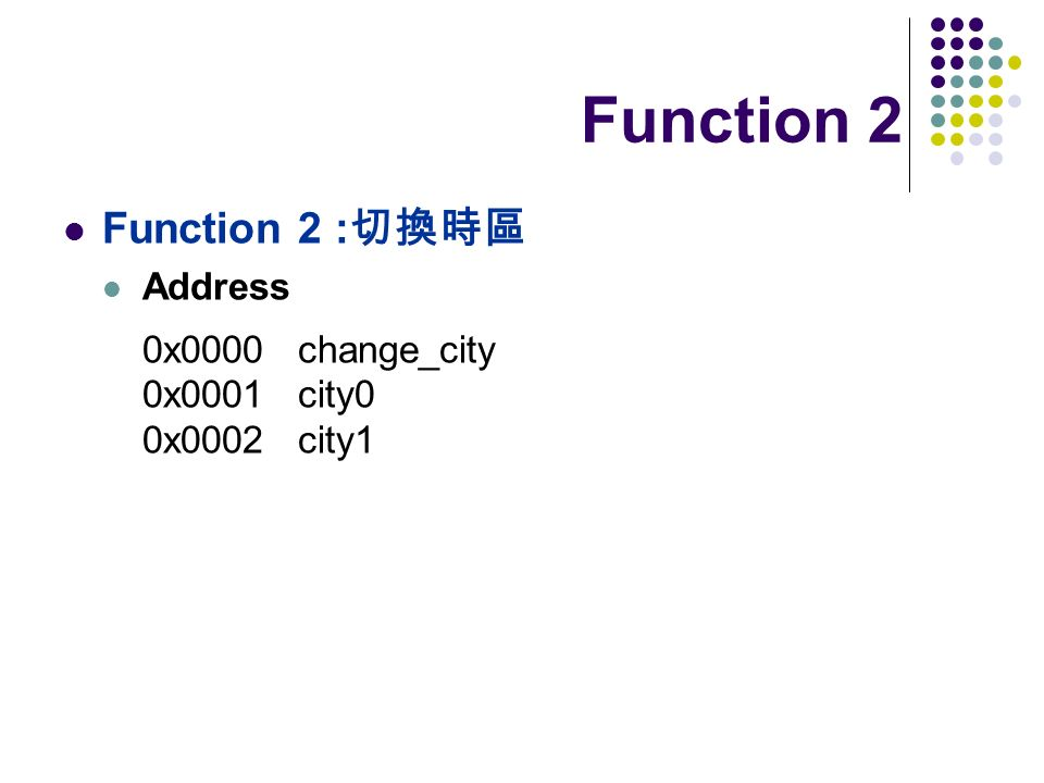Function 2 Function 2 :切換時區