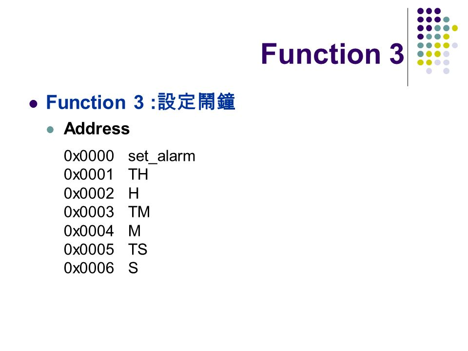 Function 3 Function 3 :設定鬧鐘