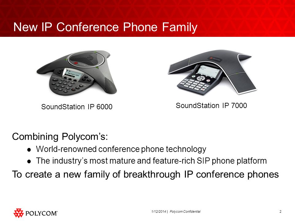 New IP Conference Phone Family