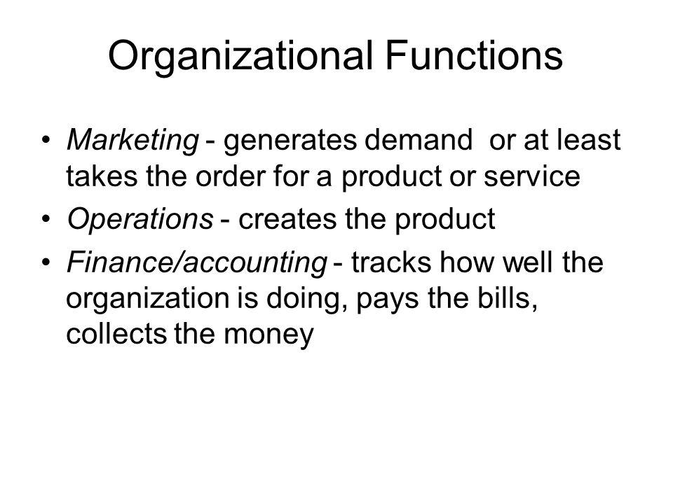 Organizational Functions