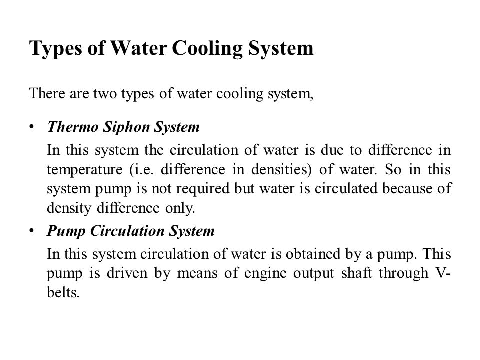 Types of Water Cooling System