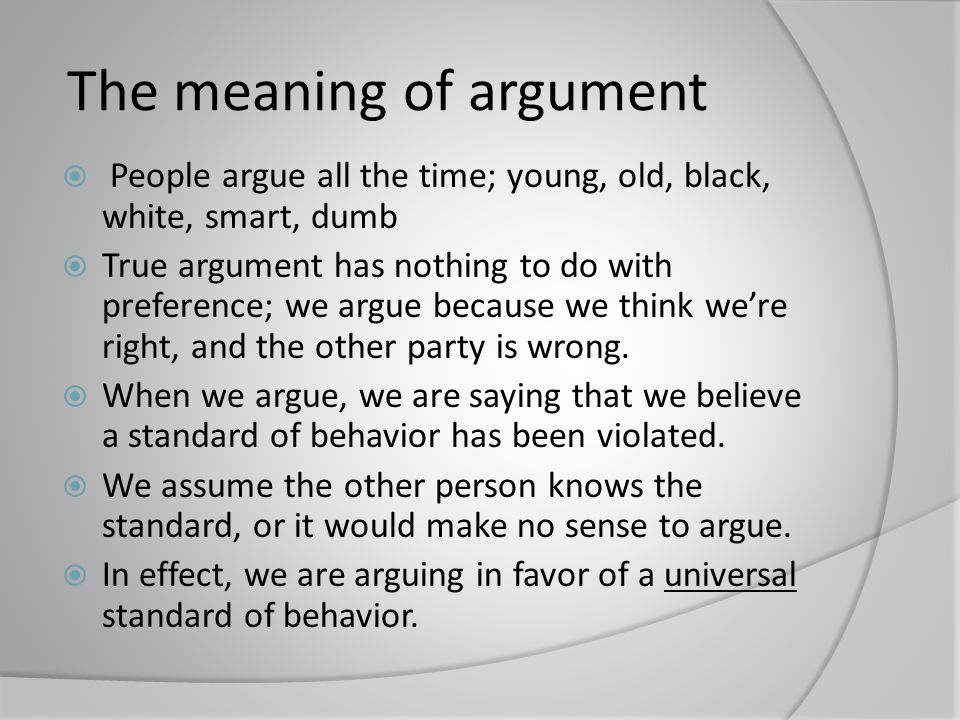 The meaning of argument