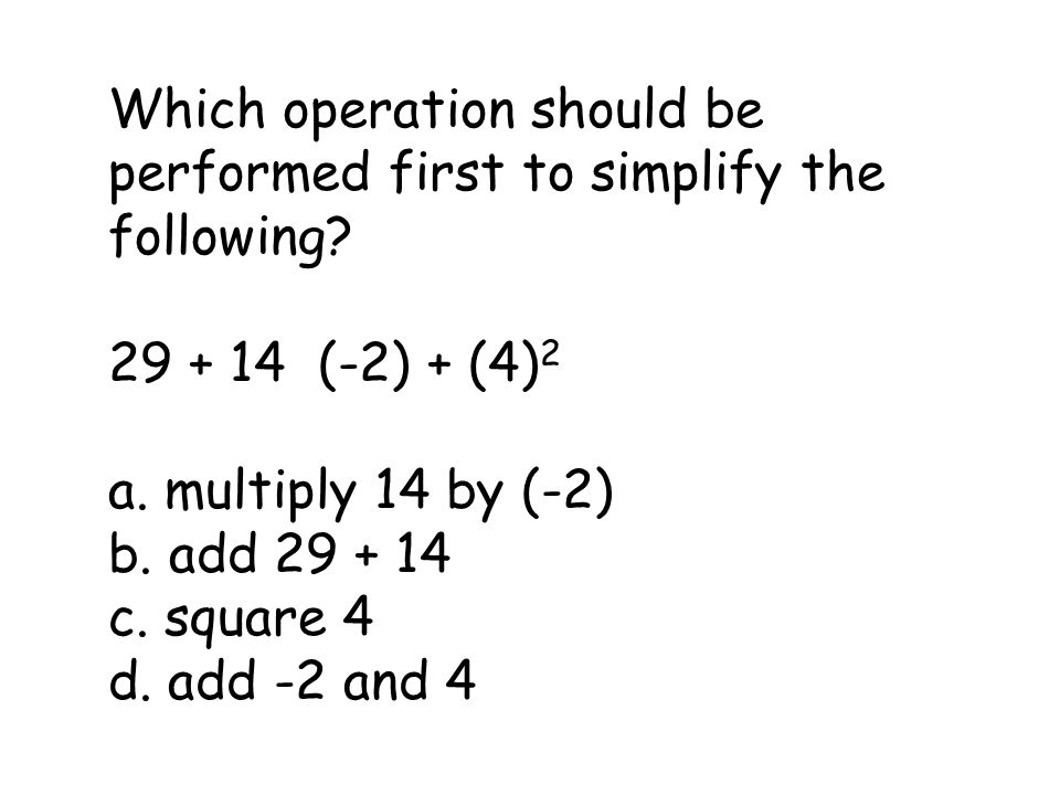 Which operation should be performed first to simplify the following