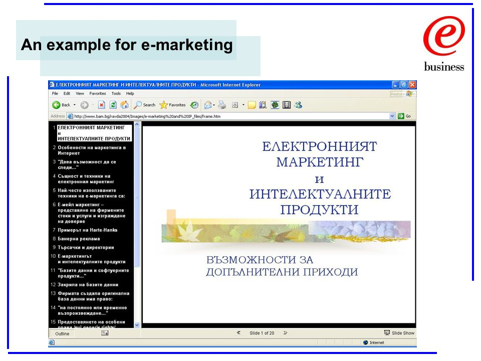 An example for e-marketing