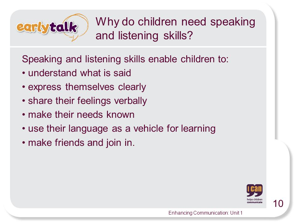 Why do children need speaking and listening skills