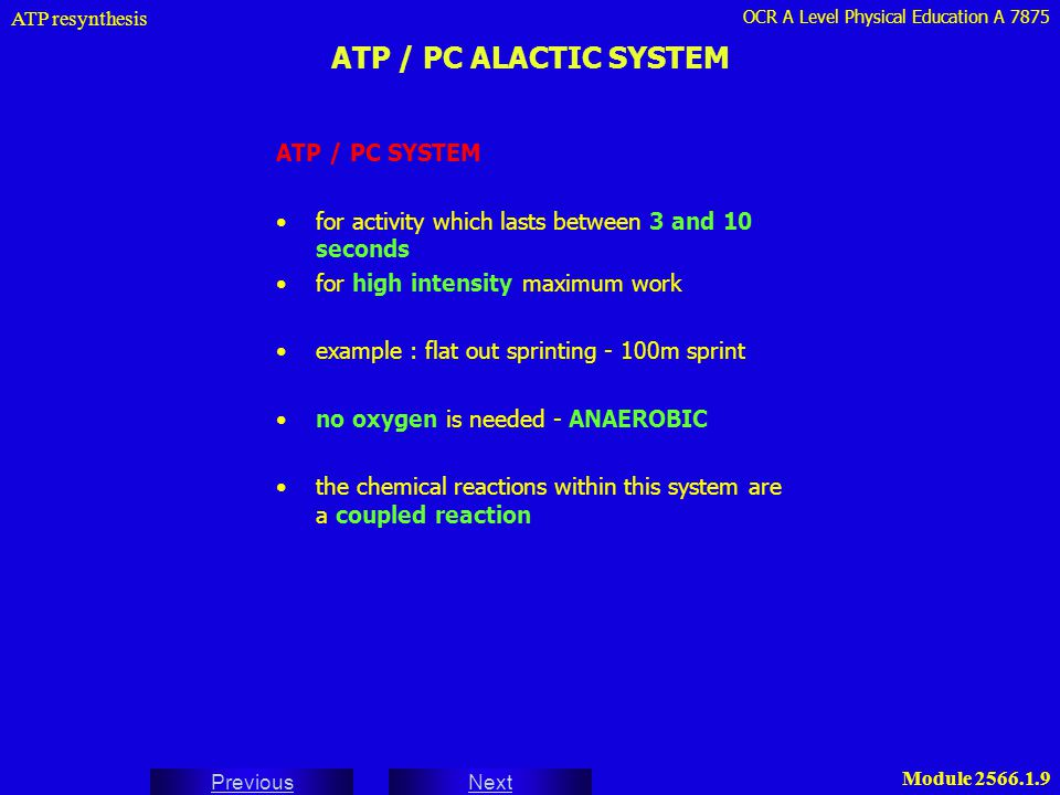 the atp-pc system resynthesis As the name suggests the atp-pc system consists of adenosine triphosphate (atp) and phosphocreatine (pc) this energy system provides immediate energy through the.