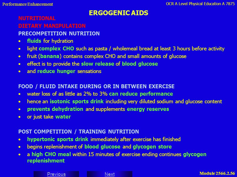 ERGOGENIC AIDS NUTRITIONAL DIETARY MANIPULATION