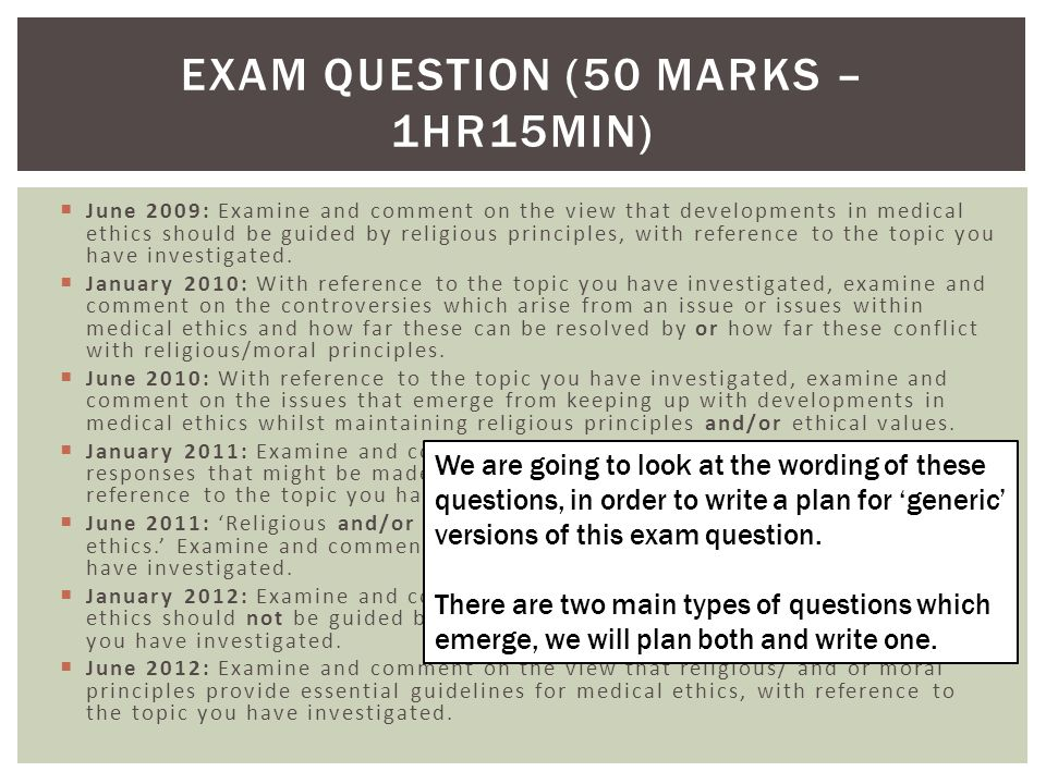 Exam question (50 marks – 1hr15min)