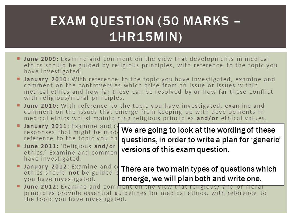 Exam question (50 marks – 1hr15min)