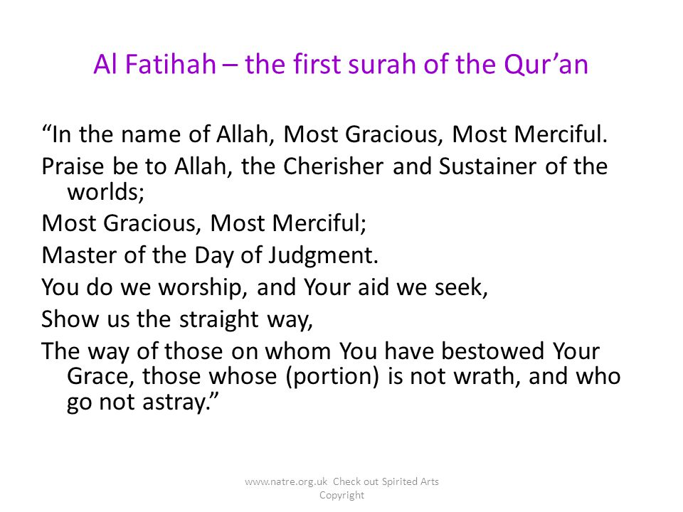 Al Fatihah – the first surah of the Qur'an