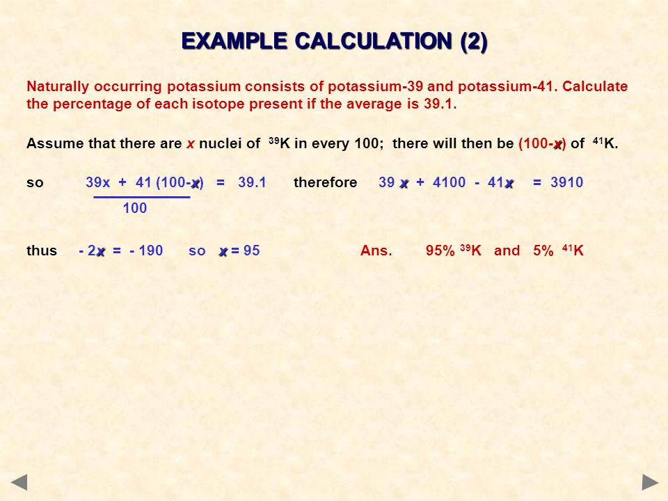 EXAMPLE CALCULATION (2)