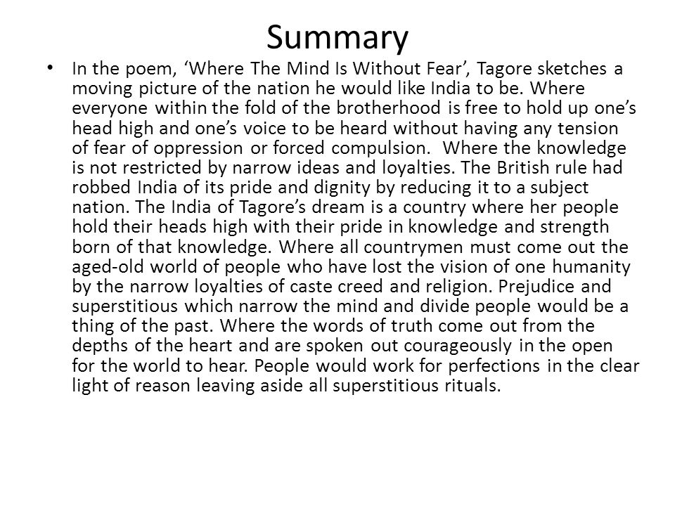 summary of poem where the mind