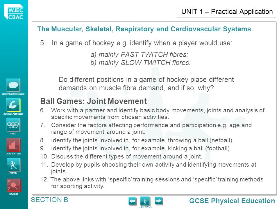 Ball Games: Joint Movement