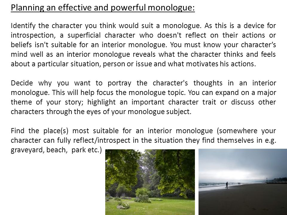 interior monologue essays