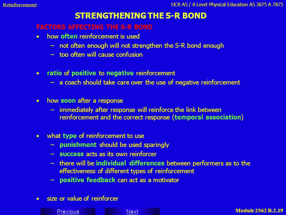 STRENGTHENING THE S-R BOND