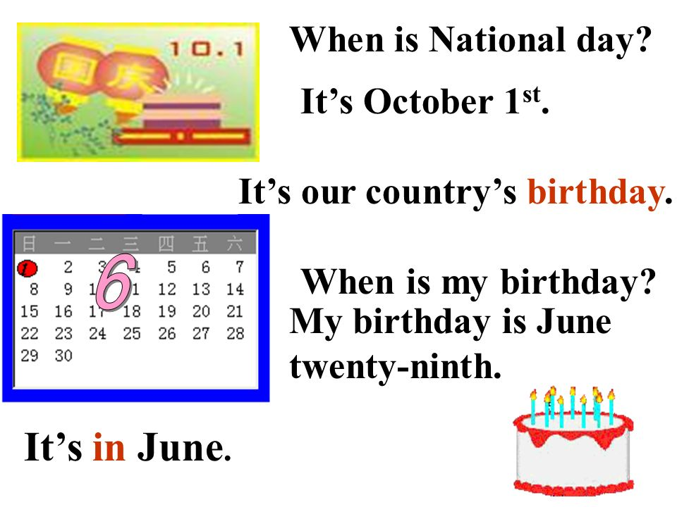 It's in June. When is National day It's October 1st.