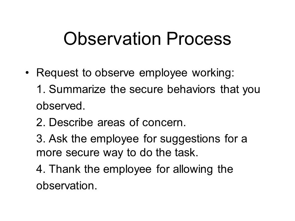 Observation Process Request to observe employee working: