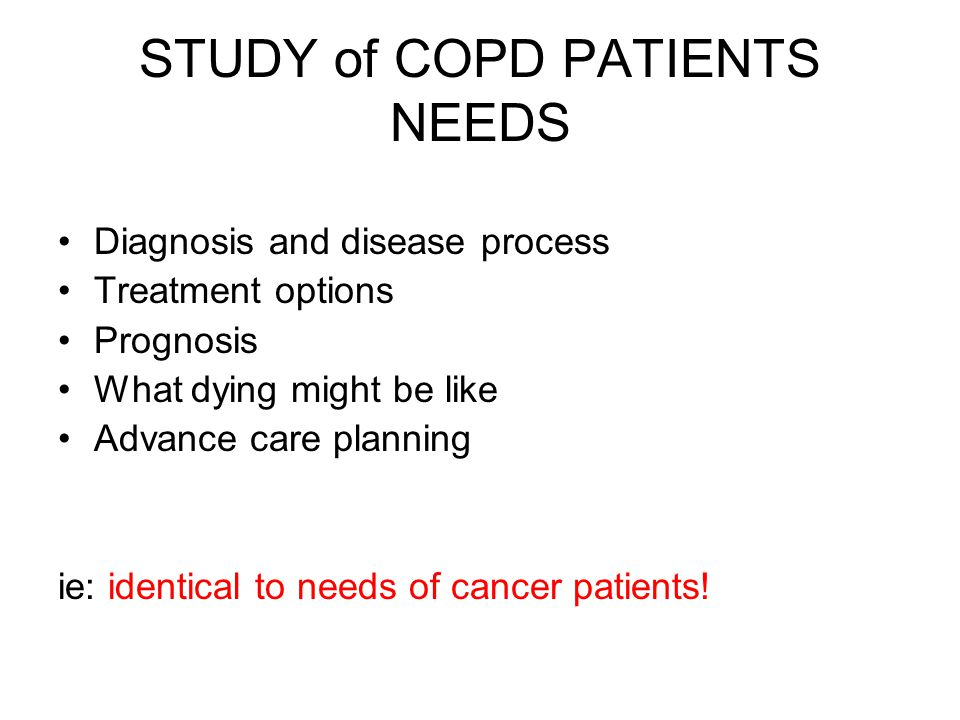 STUDY of COPD PATIENTS NEEDS