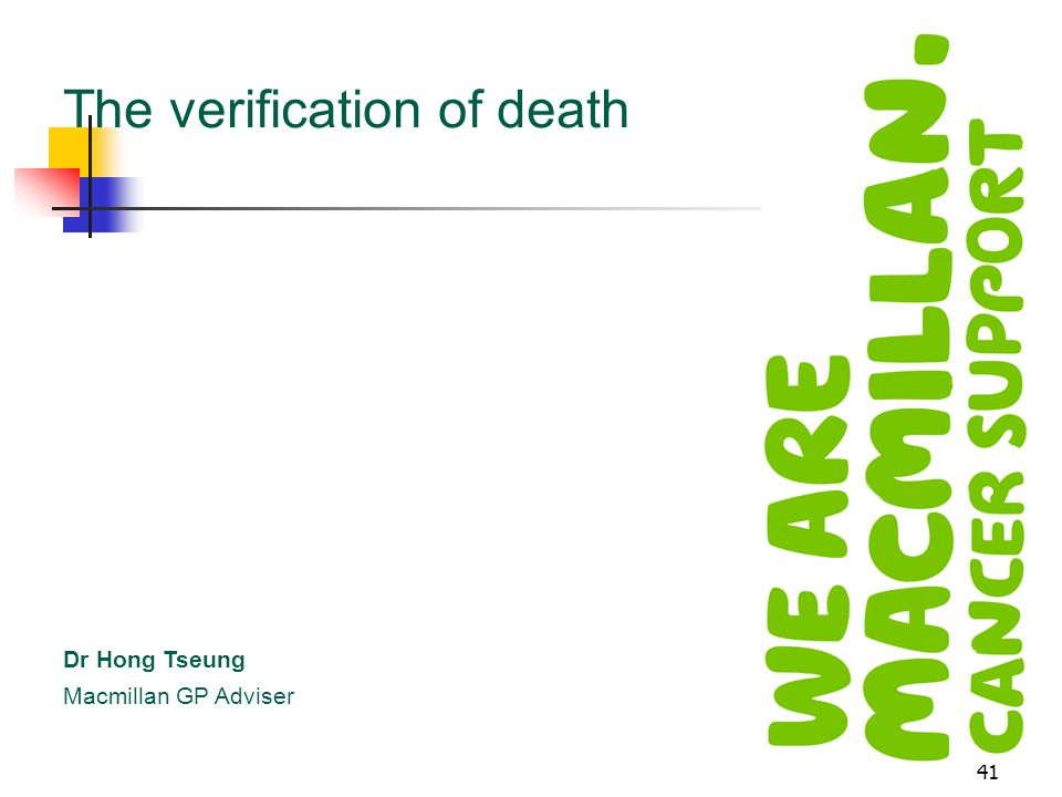 The verification of death