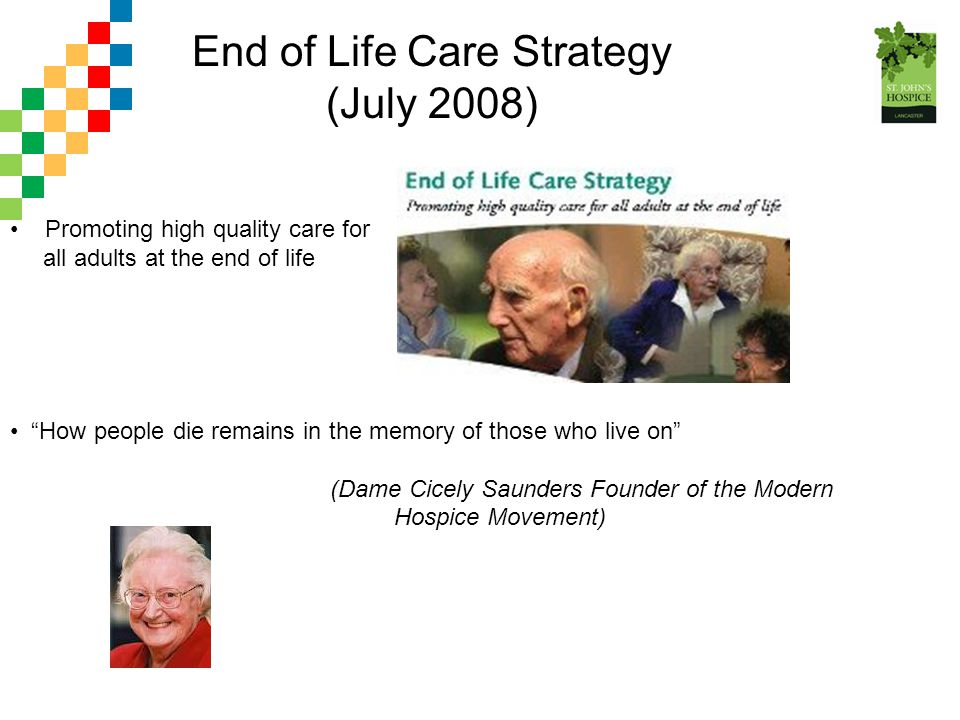 End of Life Care Strategy (July 2008)