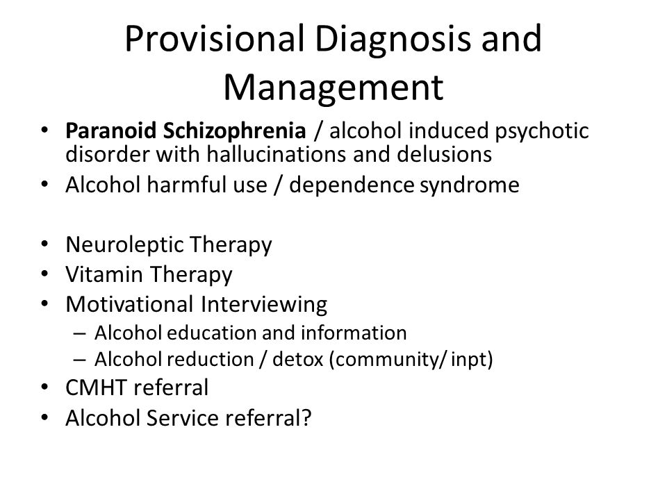 Provisional Diagnosis and Management