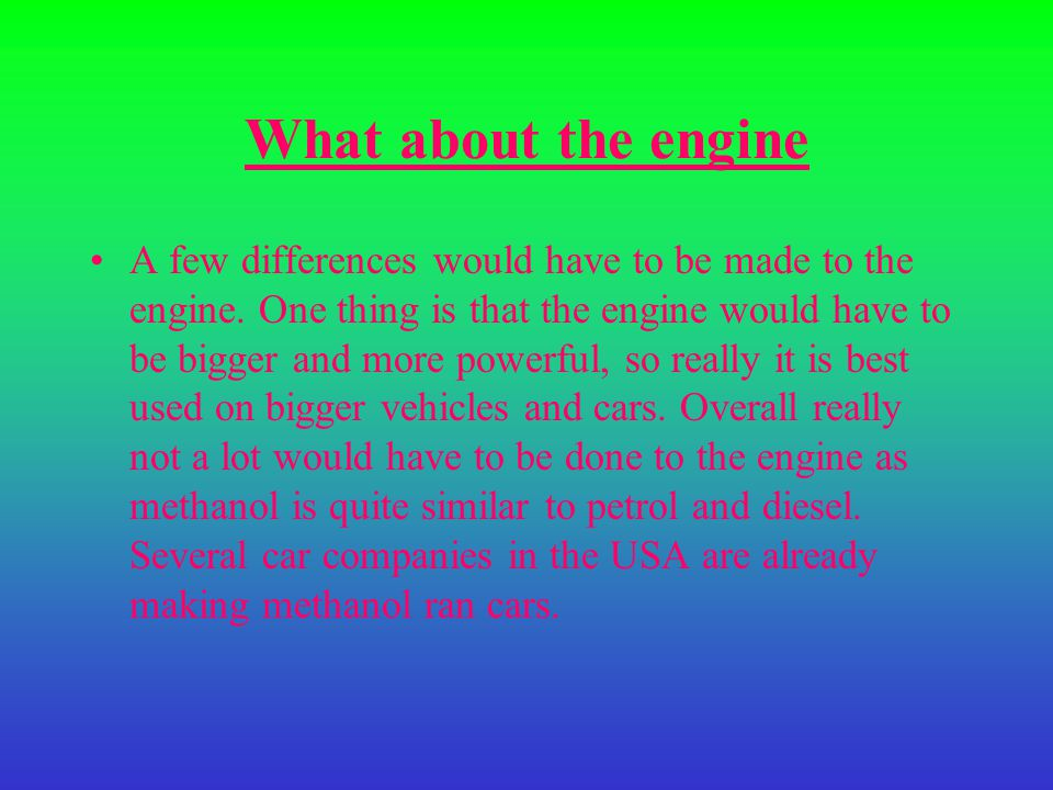 What about the engine