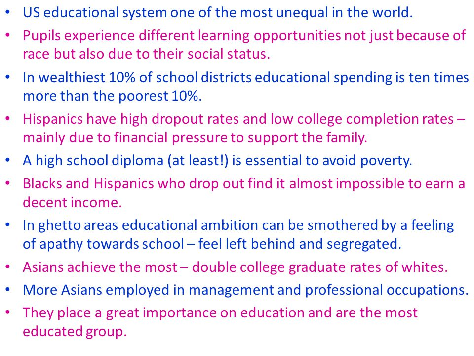 US educational system one of the most unequal in the world.