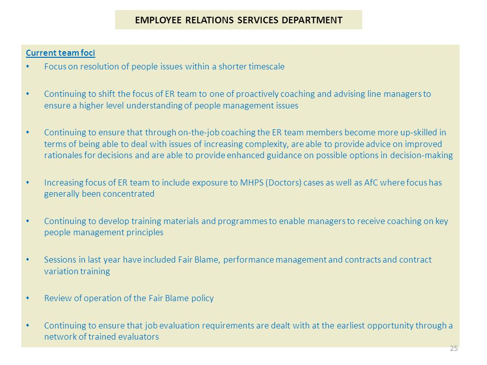 EMPLOYEE RELATIONS SERVICES DEPARTMENT