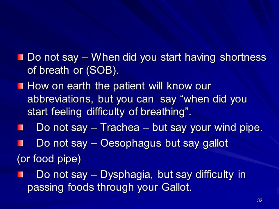 Do not say – When did you start having shortness of breath or (SOB).