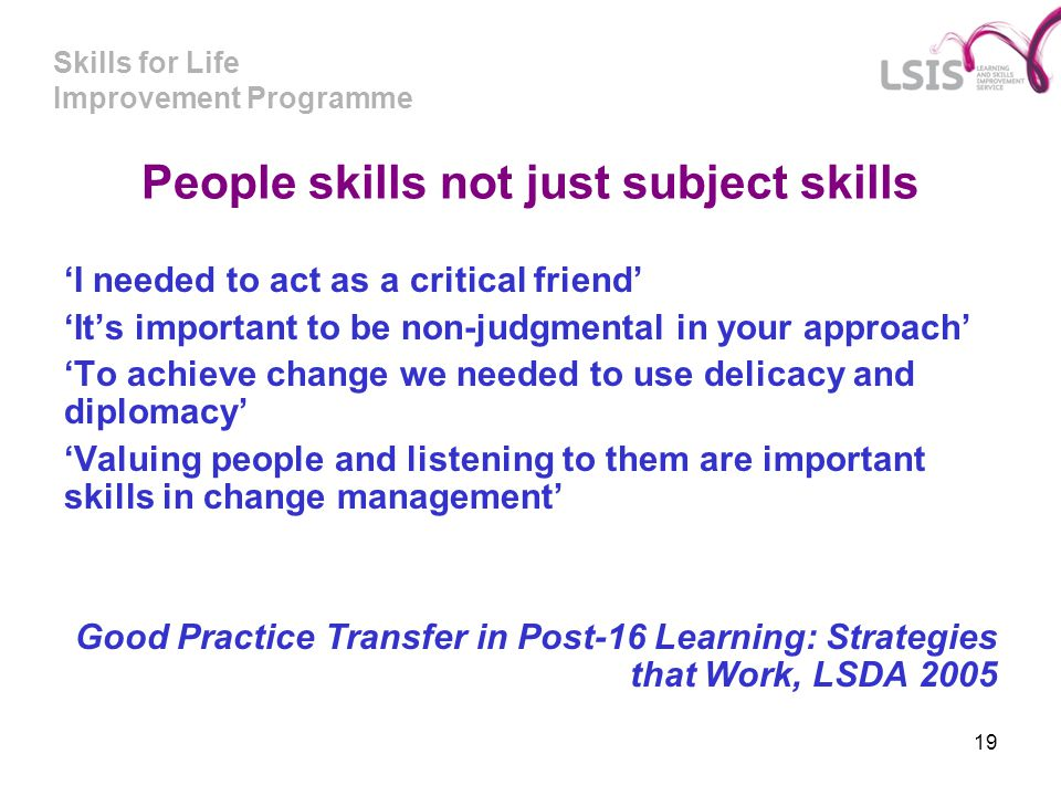 People skills not just subject skills