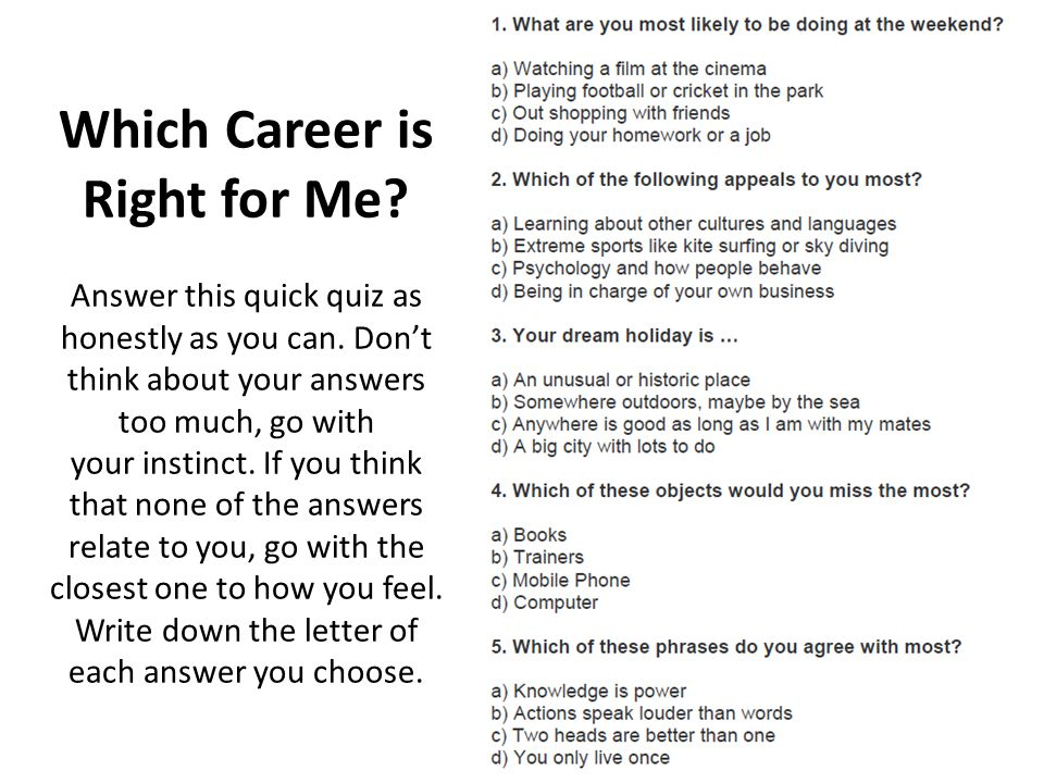 Which Career is Right for Me