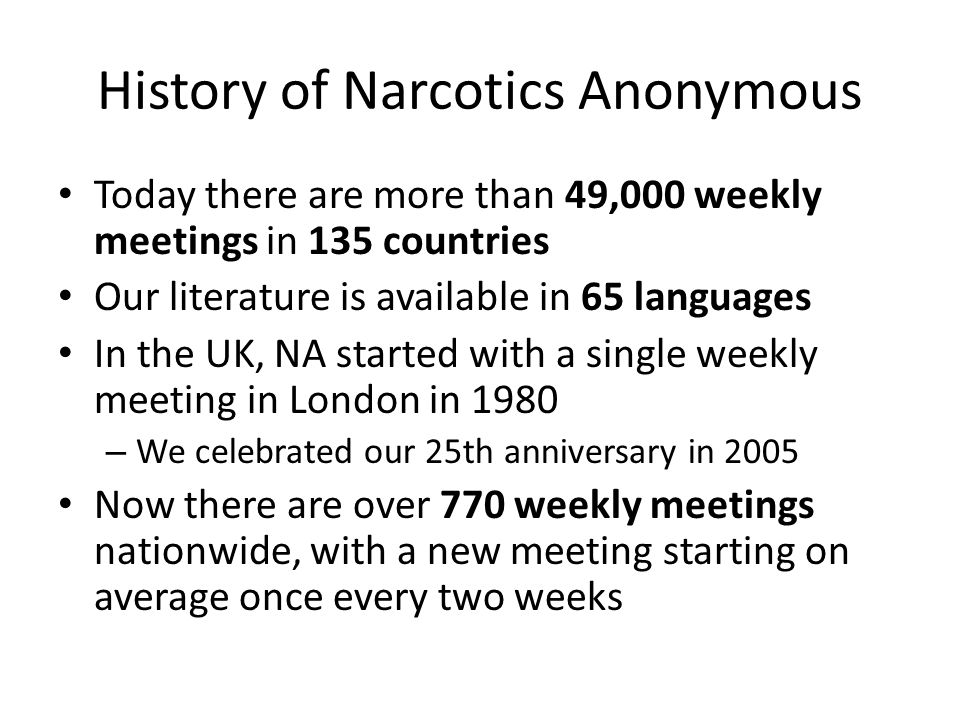 History of Narcotics Anonymous