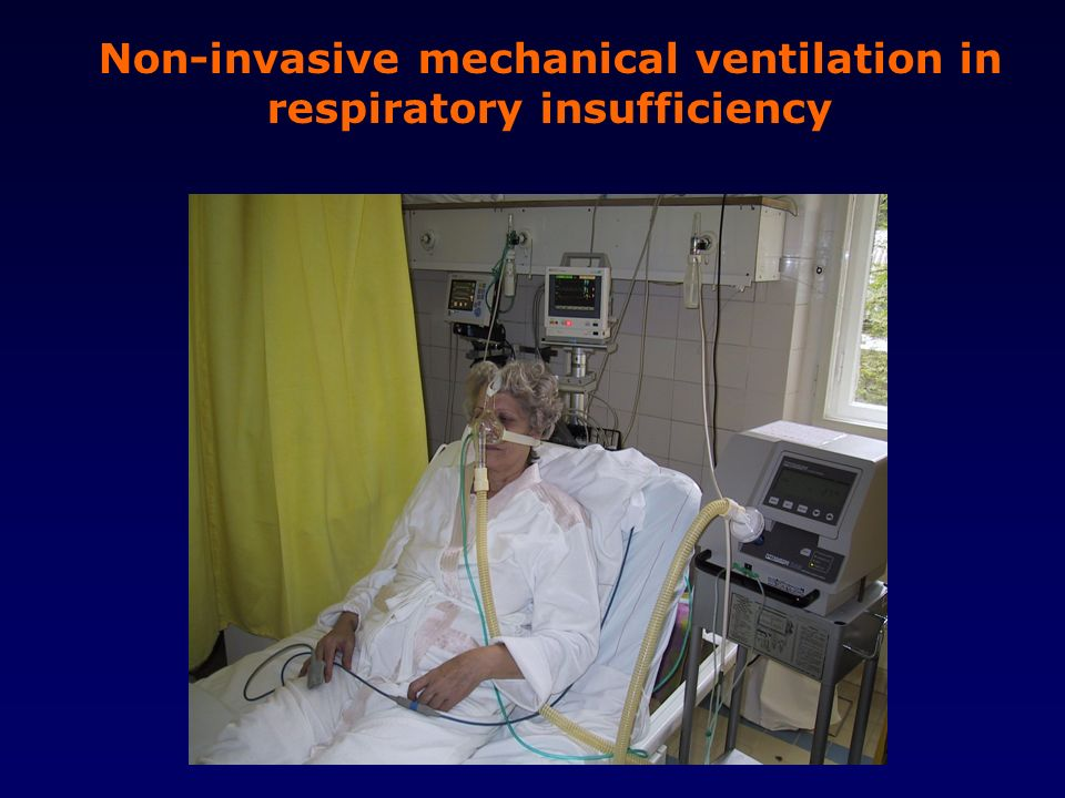 Non-invasive mechanical ventilation in respiratory insufficiency