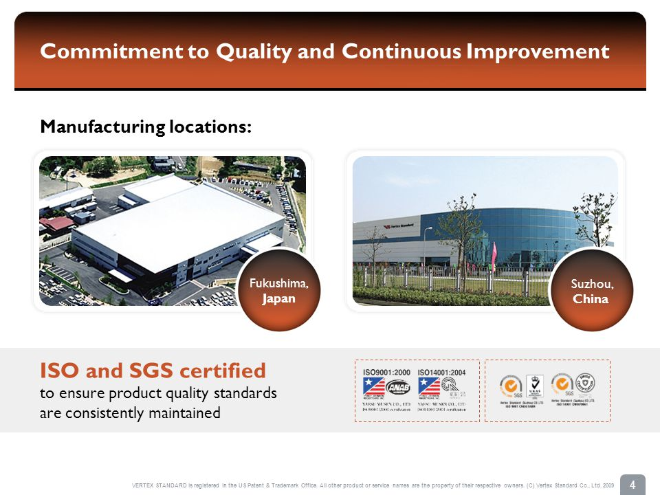 Commitment to Quality and Continuous Improvement
