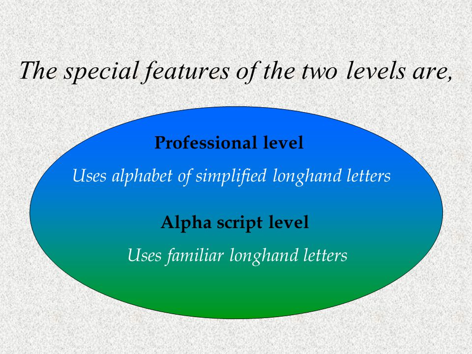 The special features of the two levels are,