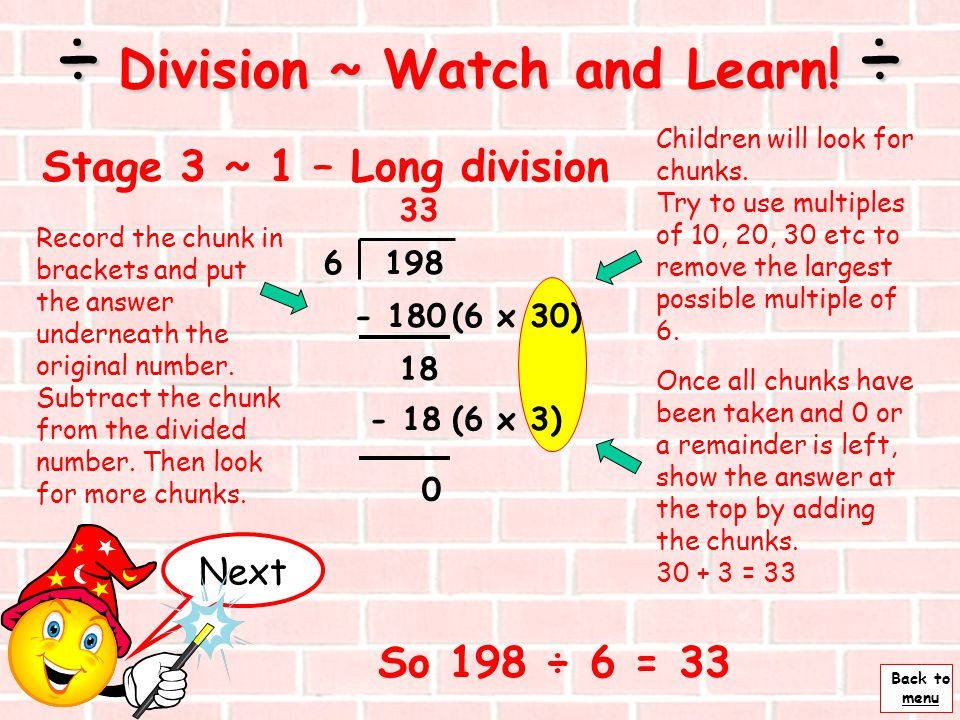 ÷ Division ~ Watch and Learn! ÷