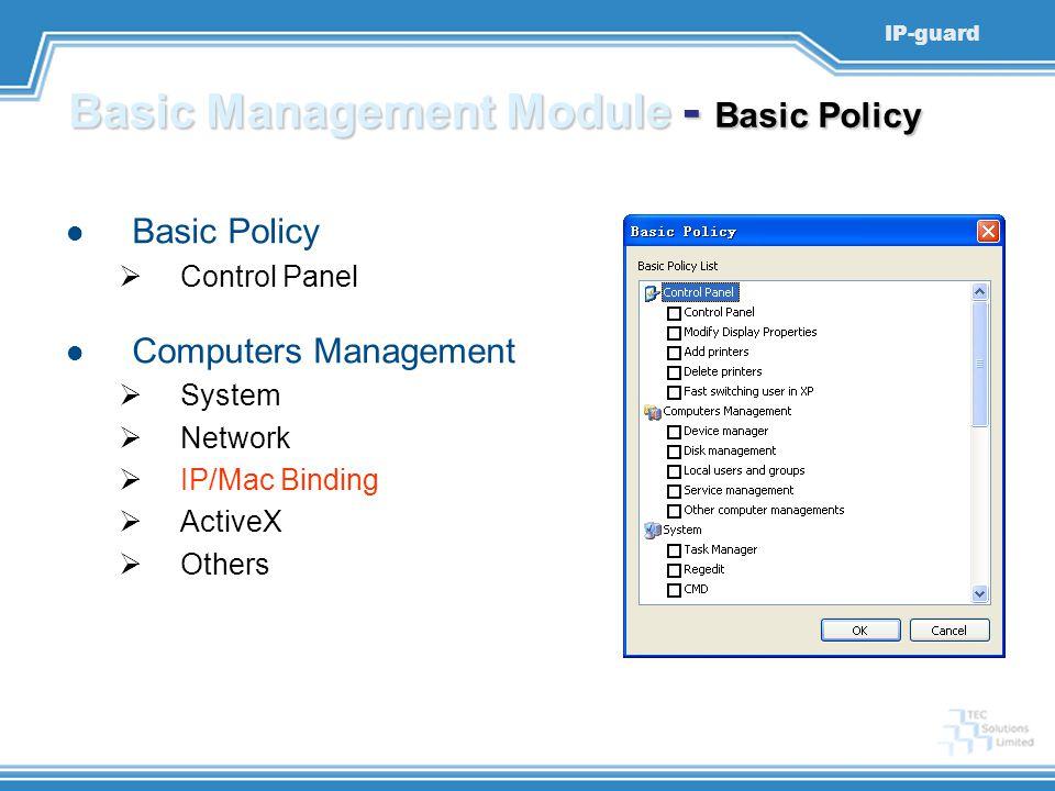 Basic Management Module - Basic Policy