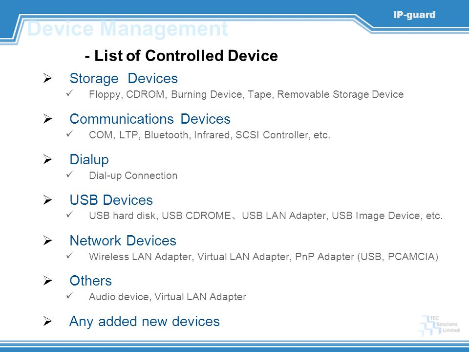 Device Management - List of Controlled Device