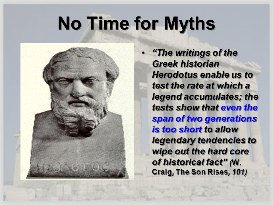 No Time for Myths