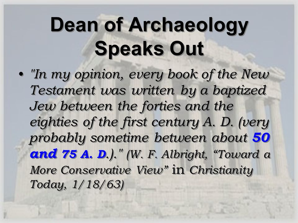 Dean of Archaeology Speaks Out