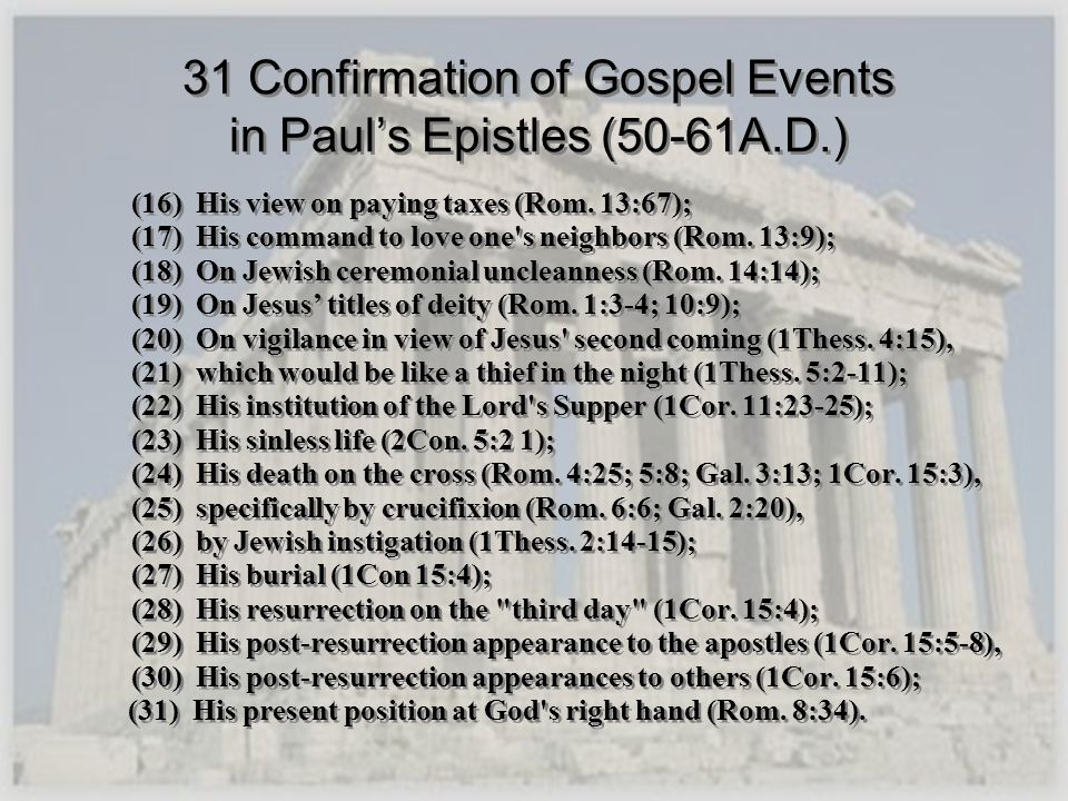 31 Confirmation of Gospel Events in Paul's Epistles (50-61A.D.)