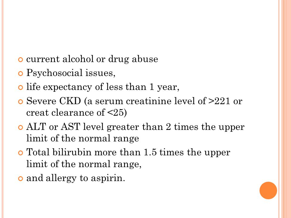 current alcohol or drug abuse