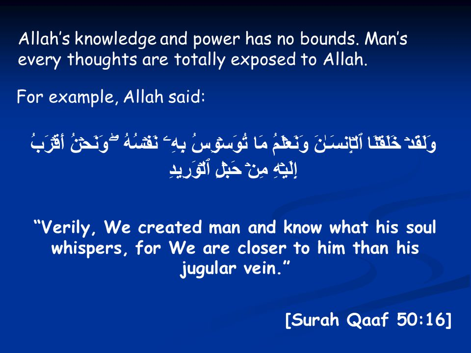 Allah's knowledge and power has no bounds