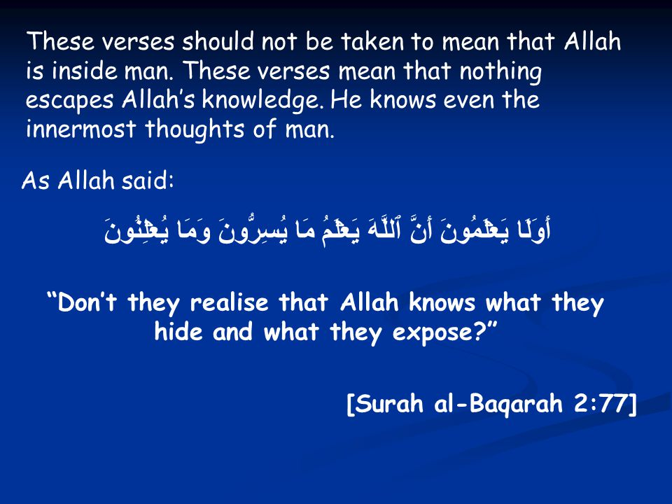 These verses should not be taken to mean that Allah is inside man