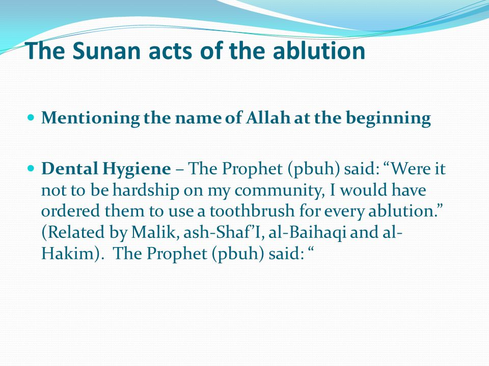 The Sunan acts of the ablution