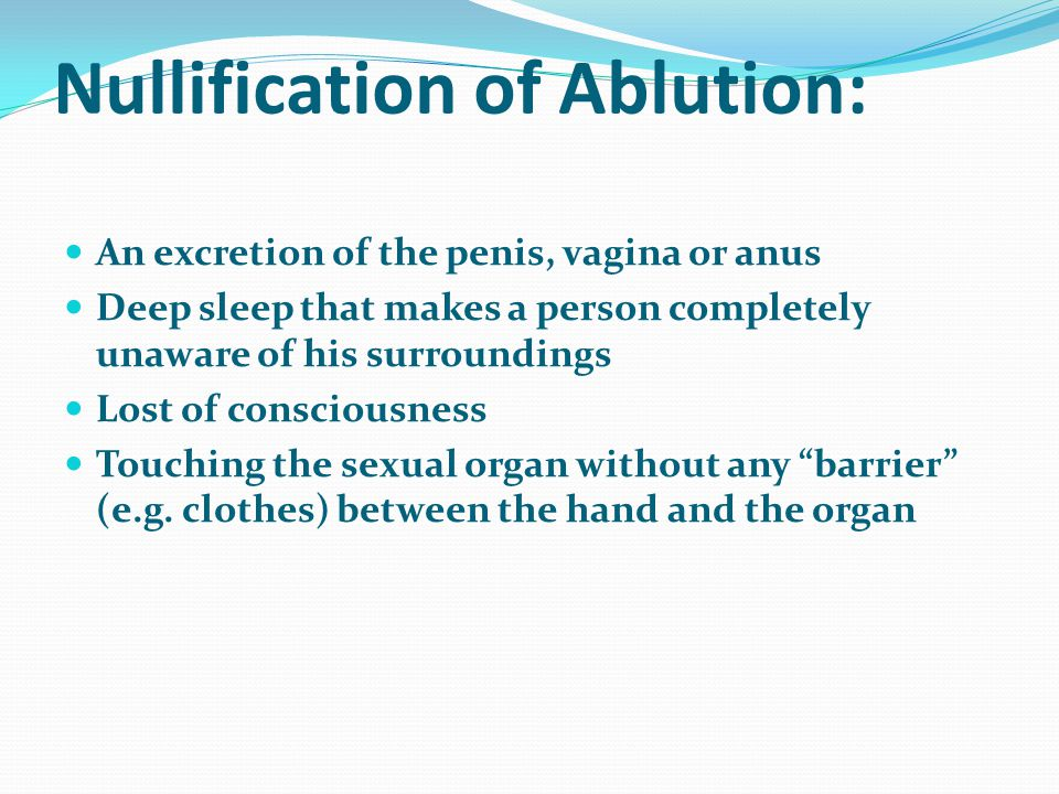 Nullification of Ablution: