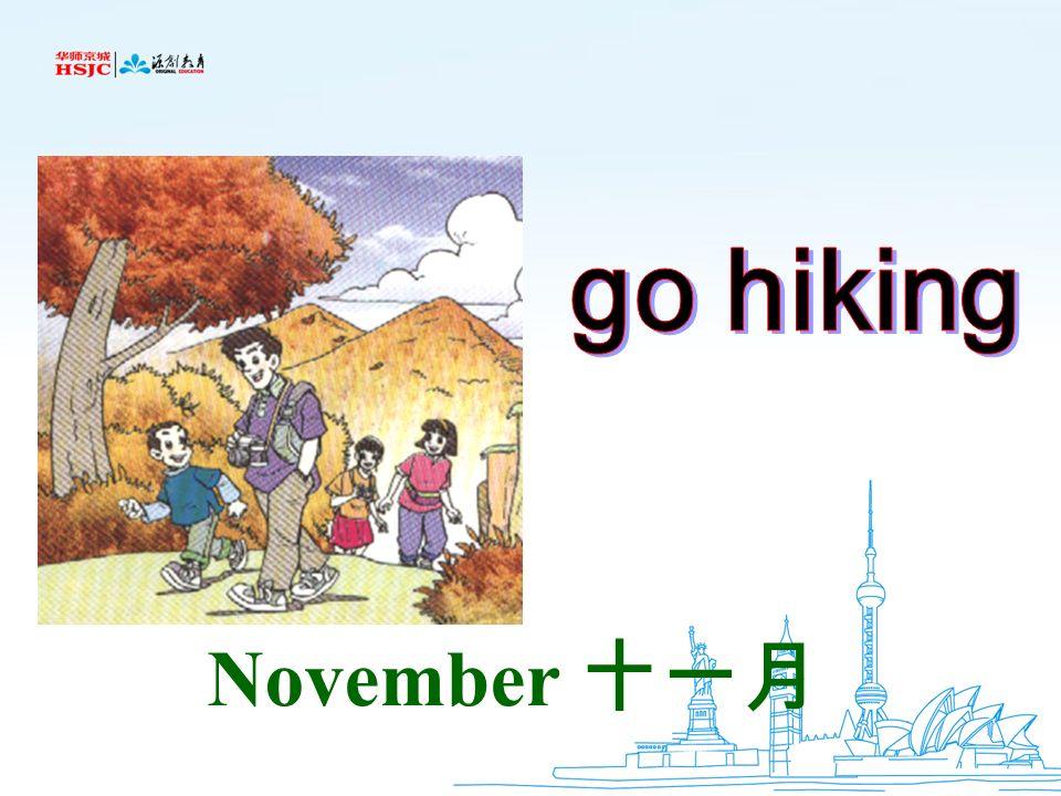 go hiking November 十一月