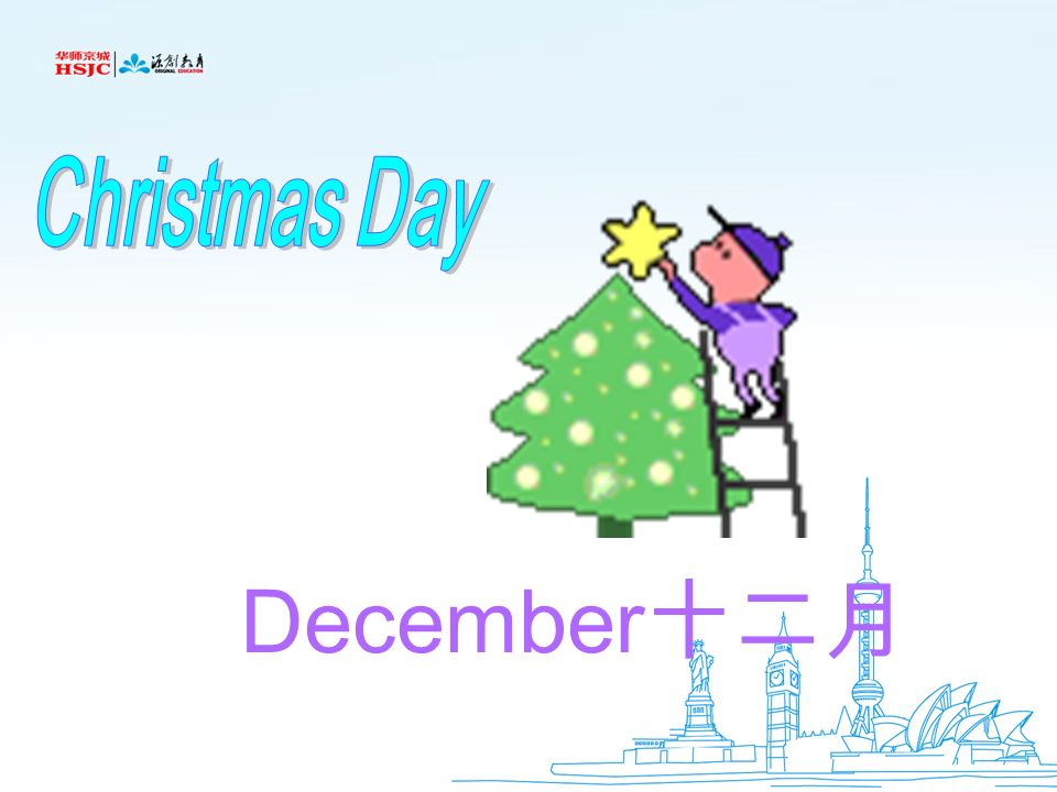 Christmas Day December十二月