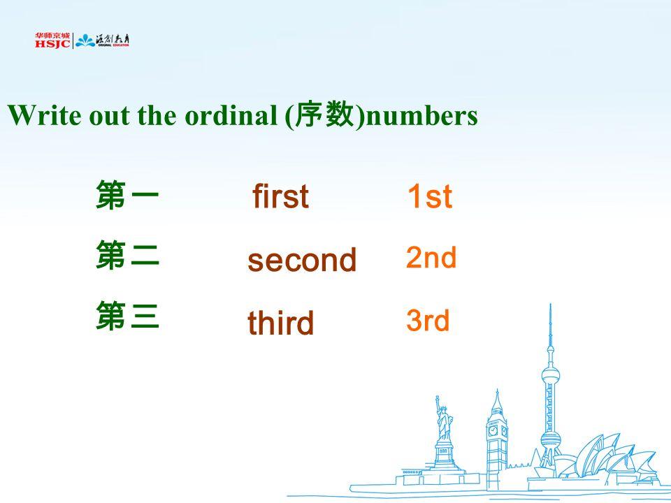 第一 第二 第三 first 1st second third Write out the ordinal (序数)numbers 2nd